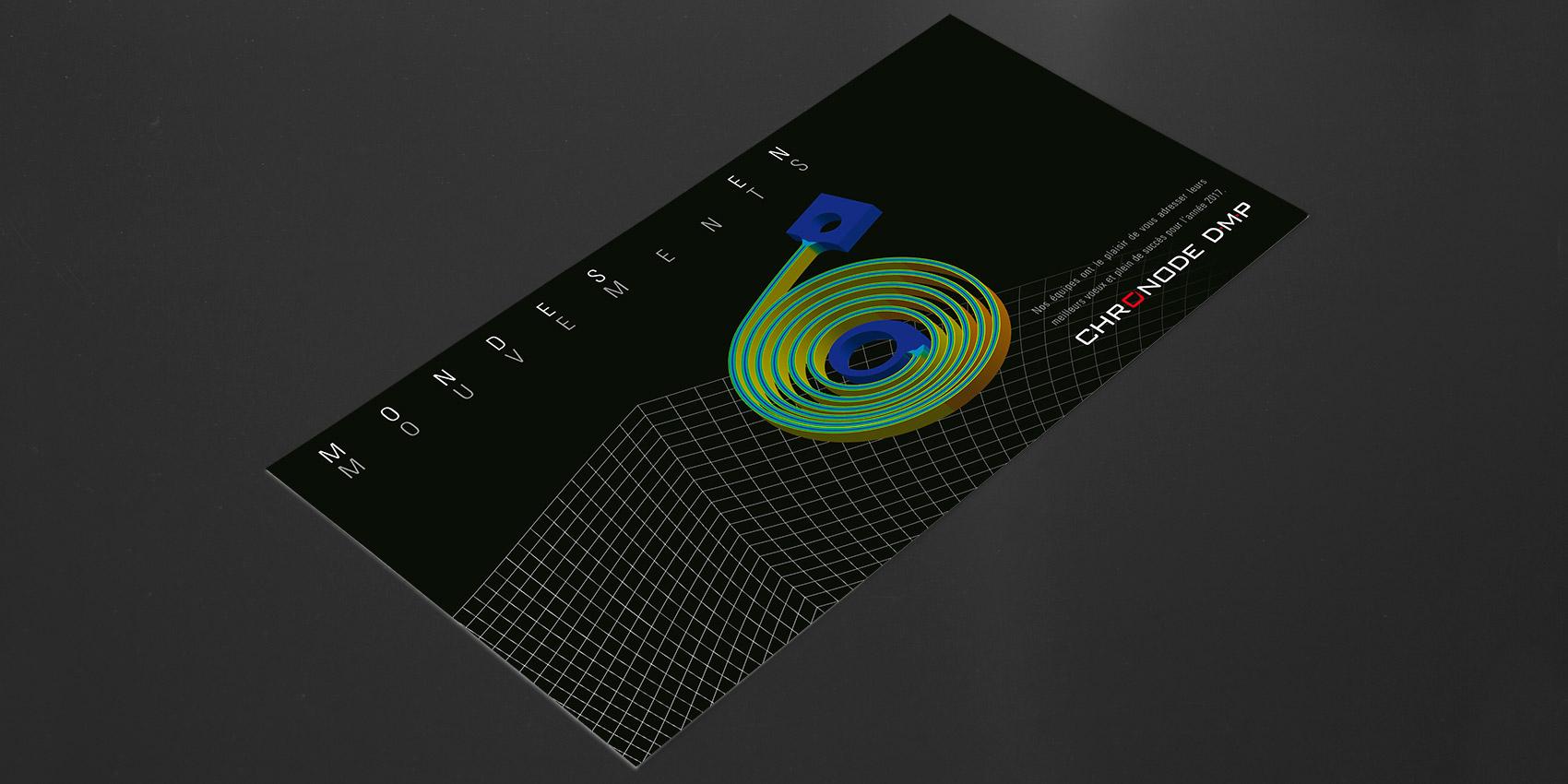 Chronode - carte de voeux - B12communication, communication et graphisme